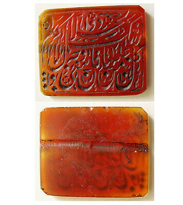 PCW-CS057-SAFAVID DYNASTY. Red Gemstone. Lovely style of Calligraphy.