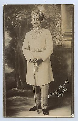 C1905 Rp Npu Postcard Maharaja Of Mysore India R8