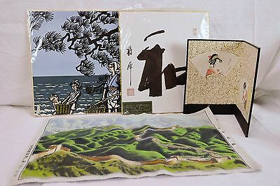 Lot of 4 Vintage Asian Oriental Art Tapestry Collectibles Calligraphy Printed
