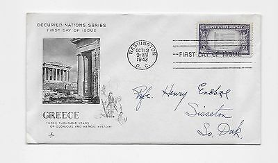 1947 FIRST DAY ISSUE OCCUPIED NATIONS SERIES  Greece