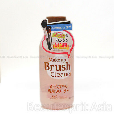 Daiso Japan Cosmetic Makeup Brush Tool Cleaner Detergent 150Ml