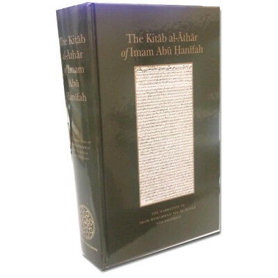 SPECIAL OFFER: The Kitab Al Athar of Imam Abu Hanifa (R) (Hardback)