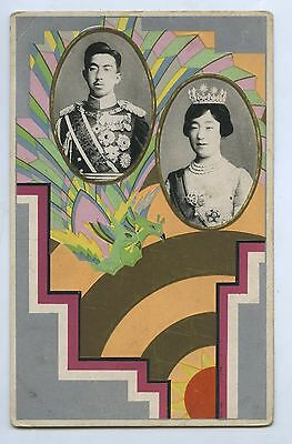 1926 PT NPU POSTCARD ACCESSION TO THRONE EMPEROR HIROHITO JAPAN q64