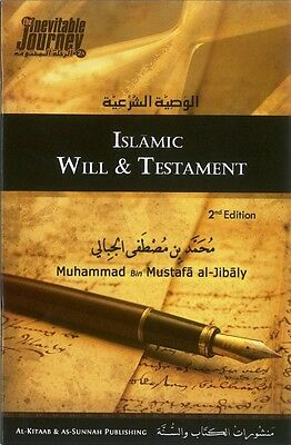 Islamic Will & Testament (2nd Edition)