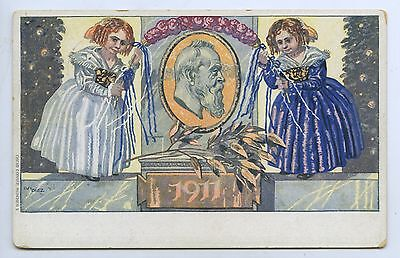 1911 PRE-STAMPED POSTCARD 25TH ANNIV. REIGN OF LEOPOLD CHARLES OF BAVARIA q92