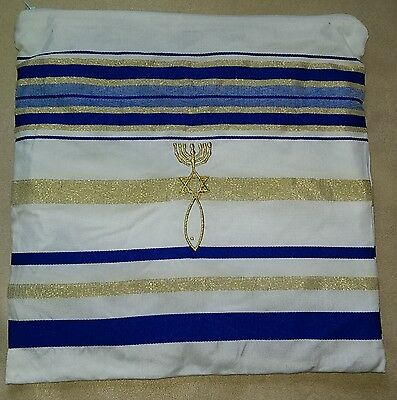 "Messianic Blue and Gold Tallit Prayer Shawl 72"" x 22"" in Bag New"