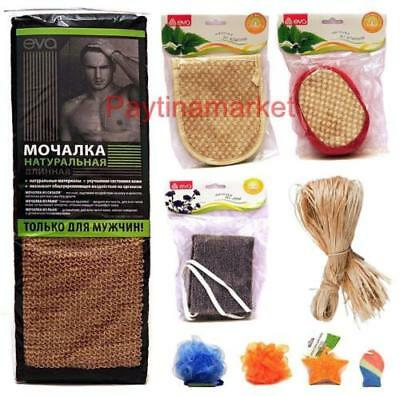 Saunas & Baths wisp of bast, sponges protecting the health of your skin.