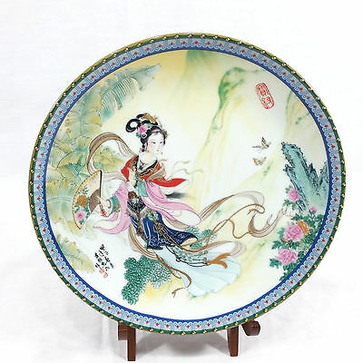 Imperial Jingdezhen Porcelain 1st Plate #1 Pao-chai Beauties of the Red Mansion