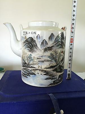 Tea Pot Chinese Antique