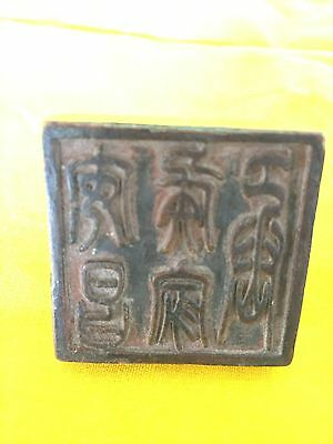 Seal Chinese Antique