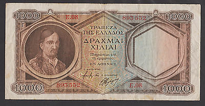 GREECE  1000 Drachmai  ND1944  VF  P172a  WWII ISSUE