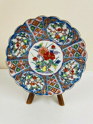 Imari Style-Japan- Signed Porcelain Plate- Hand Painted- Flowers