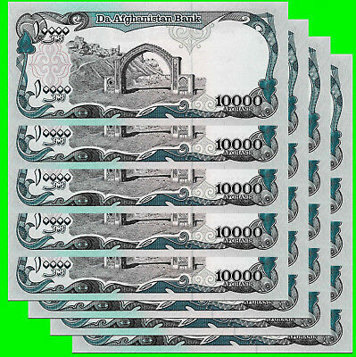 Afghanistan 200,000 Afghanis  20 x 10,000 Afghani Notes - Lot Of 20 10000 Notes