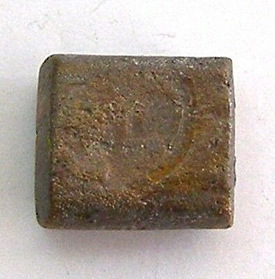 Ancient Judaea Roman Byzantine Arab Bronze Weight #ar117-122 • CAD $31.45