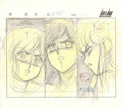 Anime Genga not Cel Bubble Gum Crisis #60