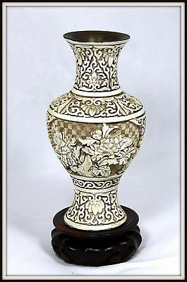 """Wonderful """"White Chinese Cinnabar Vase"""" with Hand Carved Wooden Stand"""