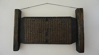 Very Fine Antique Korean Hand Carved Woodblock Printing Plate