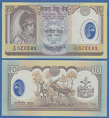 Nepal 10 Rupees P 45 ND(2002)UNC Polymer Low Shipping Combine FREE Commemorative