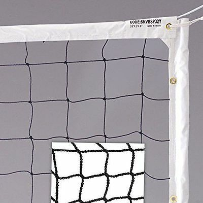 Volleyball Net Professional Size Regulation Heavy Duty High Quality USsold *NEW*