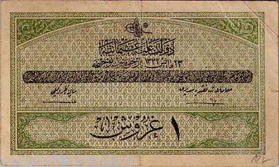 Turkey 1 Piastre P85 1332 Ottoman Empire Camel Turkish Currency Money Bank Note