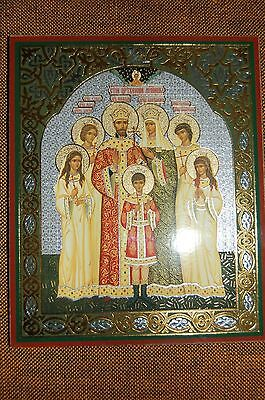Orthodox Russian Icon Saint Russian Tsar Nicholas II and his family