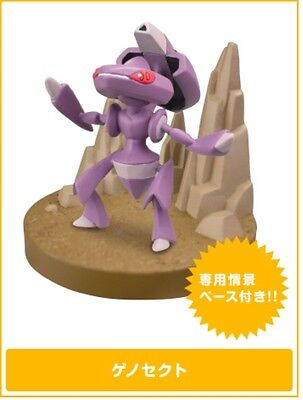 Tomy BW 05 1/40 Scale Real Pokemon Figure Zukan Gashapon Genesect 寵物小精靈 立體圖鑑
