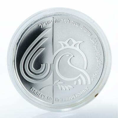 Israel 1 shekel Independence Day 60 th Anniversary proof-like silver coin 2008