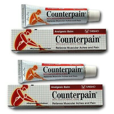Counterpain Analgesic Balm HOT 30g Muscular Back Pain Cream Orig Warm Muscle Rub