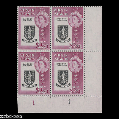 British Virgin Islands 1964 (MNH) $2.80 Badge of the Colony plate 1–1 block x 4