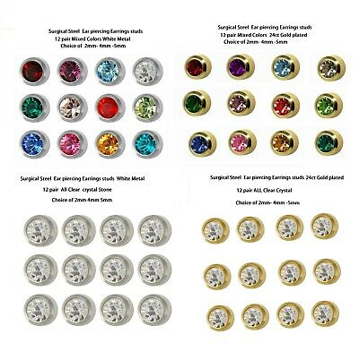 Hypoallergenic Sterilized Piercing Studs Earrings Crystal/Colour Gold Tone12Pair