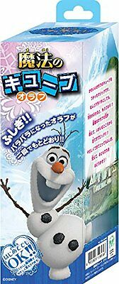 New Tenyo Mahono (Magical) Cube Olaf Japan