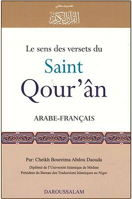 FRENCH: The Noble Quran Arabic Text with French Translation (Saint Qouran) HB