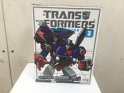 Transformers G1 2005 SKIDS MIB book collection 03 takara reissue