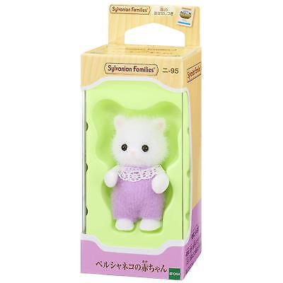 New Sylvanian Families Calico Critters Dolls Baby of The Persian Cat Ni-95 Japan