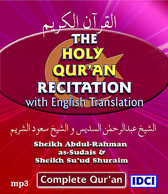 Sh As Sudais & Sh Su'ud Ash-Shuraim Quran Recitation with English- mp3 CD (QET2)