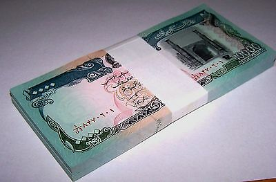 100 x Afghanistan 10000 Afghanis Banknotes P63 1993 Bundle UNC Currency