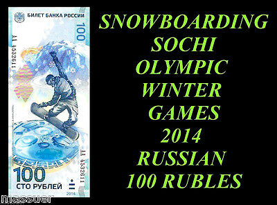 Russian Roubles 100 (rubles, rubel) Banknote Snowboard Sochi Olympic games 2014