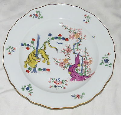 "Meissen 401110 ""Yellow Tiger"" 9.3/4"" Dinner Plate - Plate A"
