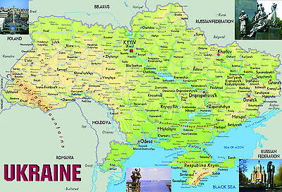 UKRAINE Map Poster Wall chart - A3 size - educational- teaching - school type