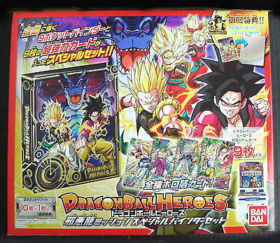Dragon Ball Heroes JM Special Binder Set 9 Cards Sealed 1st Edition