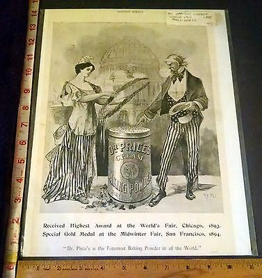 Rare Antique VTG 1895 Uncle Sam Miss Liberty Dr Price Baking Powder Ad Art Print