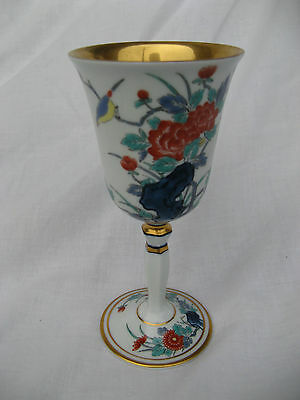 Porcelain Wine Goblet Floral Hand Painted Gilded Mid Century Japan China ?