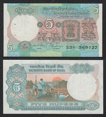 India 5 Rupees  ND (1975-2002)  Pick 80r   SC = UNC