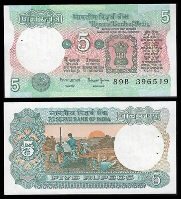 India 5 Rupees  ND (1975-2002)  Pick 80s   SC = UNC