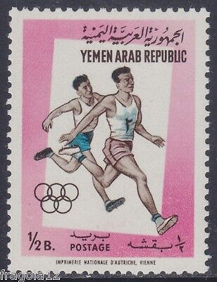 Republic North Yemen 1964 - Olimpiadi Tokio - Atletica - B. 1/2 - Mnh