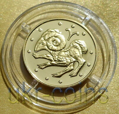 2006 Ukraine 1/25 Oz Pure .9999 Gold Proof Coin Aries Zodiac Sign Astrology 2UAH