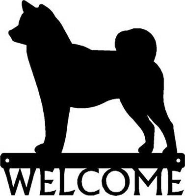 """Dog Silhouette Metal Art Welcome Sign Wall Plaque 12"""" - Breed Shiba Inu"""