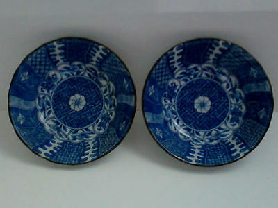 "SET OF 2 VINTAGE TOYO MADE IN JAPAN 5"" BLUE/WHITE RICE BOWLS MINT"
