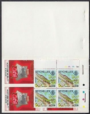 Seychelles stamp Stamp-booklet private issue MNH 1977 Mi 393, 405 I WS185528