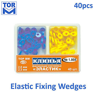 Elastic Wedges for Dental Matrix System Restoration 40pcs set
